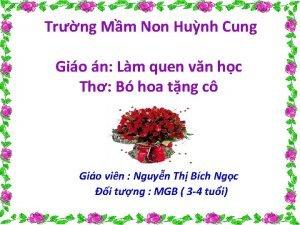 Trng Mm Non Hunh Cung Gio n Lm