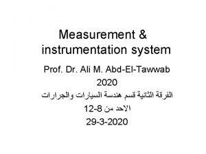 Temperature measurement Principles of temperature measurement the triple