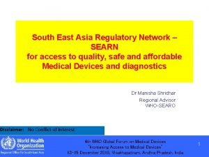 South East Asia Regulatory Network SEARN for access