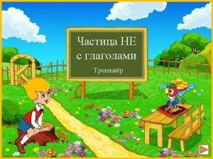 Fokina Lida 75mail ru