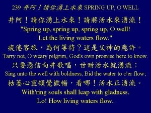 239 SPRING UP O WELL Spring up spring
