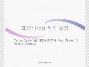 5 Host Target System Host System www huins