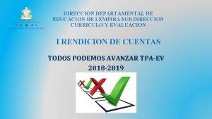 DIRECCION DEPARTAMENTAL DE EDUCACION DE LEMPIRA SUB DIRECCION