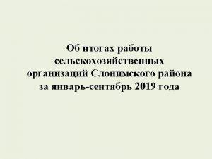 2017 2019 2019 2017 2018 2017 2018 2019