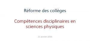 Rforme des collges Comptences disciplinaires en sciences physiques
