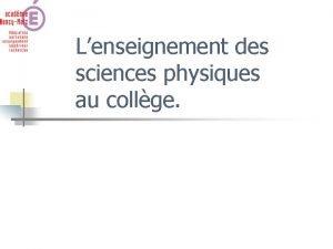 Lenseignement des sciences physiques au collge Lenseignement des