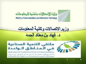 Ministry of Communications and Information Technology www mcit