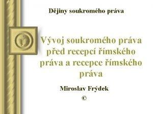 Djiny soukromho prva Vvoj soukromho prva ped recepc