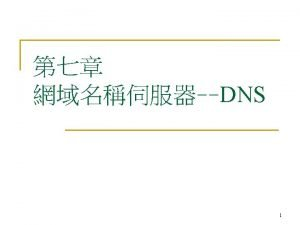 DNS DNSDomain Name SystemDomain Name Server Domain Name