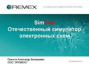 Synopsys HSPICE Custom Sim Fine Sim Cadence Design