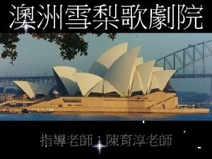 F Sydney Opera House mht F Yahoo mht