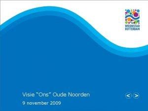 Visie Ons Oude Noorden 9 november 2009 Visie