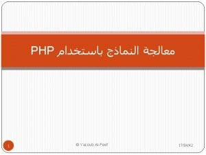 check html html body form actionwelcome php methodpost