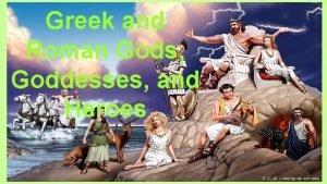 Greek and Roman Gods Goddesses and Heroes AMPHITRITE