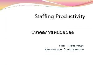 5 Productivity Work Standard Ratios Objectives Productivity index