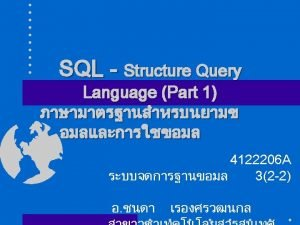 SQL Structured Query Language SQL DDL CREATE TABLE