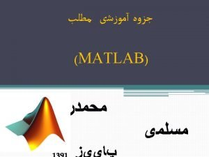 Series of Matlab commands Matlab mfiles functions Input