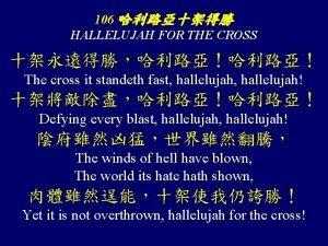 106 HALLELUJAH FOR THE CROSS The cross it