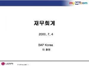 2000 7 4 SAP Korea SAP Korea 2000