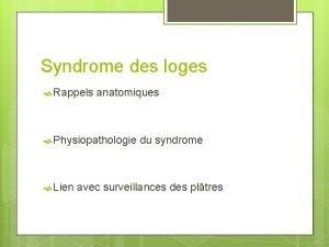 Syndrome des loges Rappels anatomiques Physiopathologie du syndrome