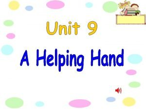 Our school has many helpers Together we work