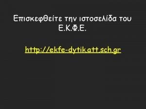 https www seilias grindex php optioncomcontenttaskviewid389 Itemid32catid20 https