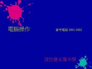 PC 00001 00001 MAR MAR 00001 00111111 01011110