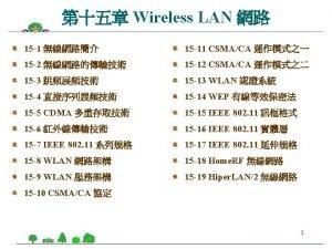 15 1 Wireless Network Mobility Cost Saving Saving