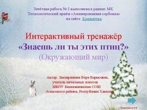 http img 1 liveinternet ruimagesattachc69366793667515w3 jpg http img
