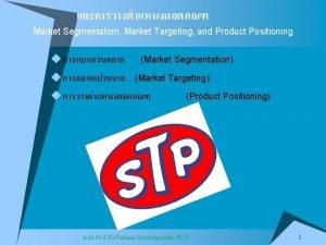 Market Segmentation Market Targeting and Product Positioning u