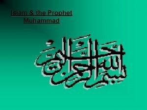 Islam the Prophet Muhammad Founder Muhammad while meditating