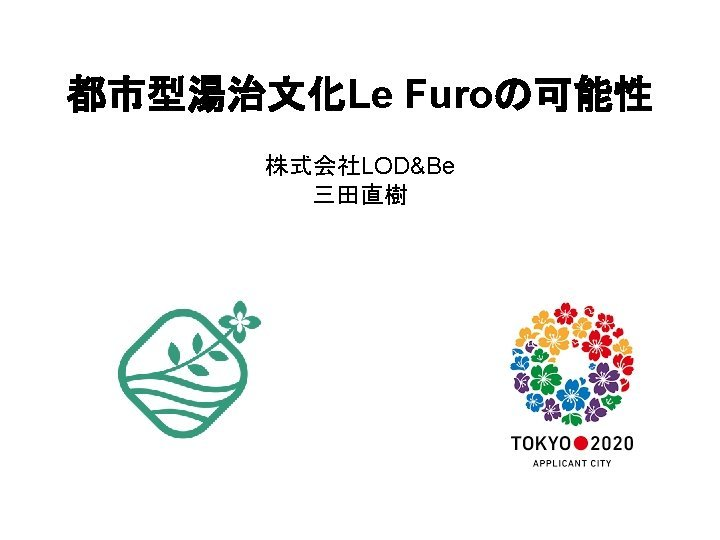 Naoki Mita President and CEO Naoki Mita is
