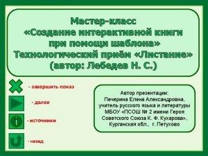 http linda 6035 ucoz ruld118572685 jpg https upload