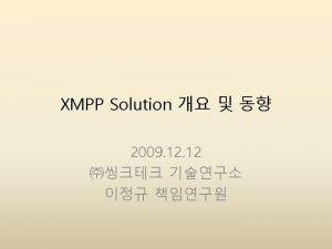 RFC 3920 RFC 3921 XEPs 2 XMPP 7