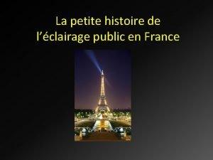 La petite histoire de lclairage public en France