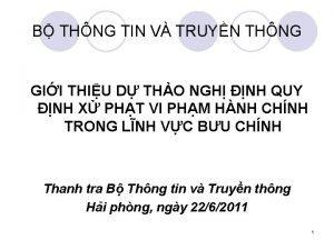 B THNG TIN V TRUYN THNG GII THIU