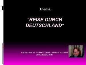 Die Fragen 1 Wo liegt Deutschland 2 An
