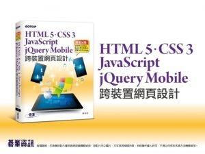 2 2 HTML html HTML 5 html html