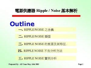 Ripple Noise Outline RIPPLENOISE RIPPLENOISE RIPPLE NOISE RIPPLE