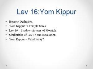 Lev 16 Yom Kippur Hebrew Definition Yom Kippur