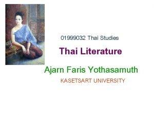 01999032 Thai Studies Thai Literature Ajarn Faris Yothasamuth