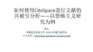 Cite Space Label View Density View 1 Cite