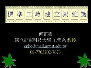 060 CNC 080 CNC 1 56 29 17