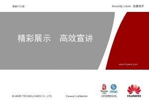 Security Level 20201126 www huawei com HUAWEI TECHNOLOGIES