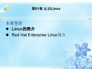 01 Linux l Linux l Red Hat Enterprise
