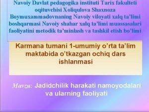Navoiy Davlat pedagogika instituti Tarix fakulteti oqituvchisi Xoliqulova