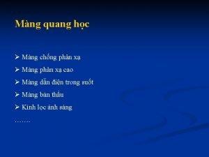 Mng quang hc Mng chng phn x Mng