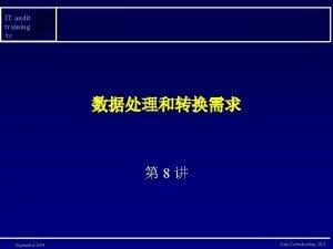IT audit training for 8 September 2004 Data