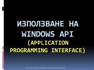 WINDOWS API APPLICATION PROGRAMMING INTERFACE www paisiikardjali comuroci