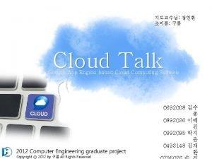 Cloud Talk Google App Engine based Cloud Computing